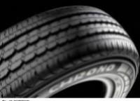 Pirelli CHRONO 225/75 R16 118R